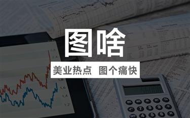 图啥|一张图让你读懂广州科玛公开转让说明书中的6大内容