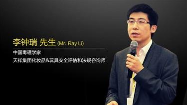 课程笔记 | 研发社群第⑾期课程《中国化妆品标签法规要求》