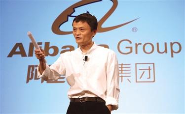 天猫双11香港启动 4个方面看未来零售新趋势