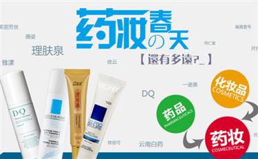 遇上药妆风口 本土功效性化妆品品牌能起飞吗?