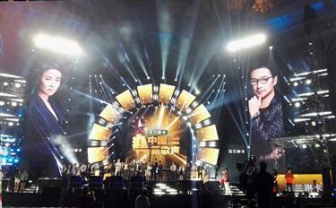 4亿冠名《中国新歌声》 法兰琳卡捞回本了吗?
