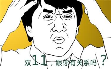 【视频】双11化妆品实体店打五折,顾客竟然这样说!