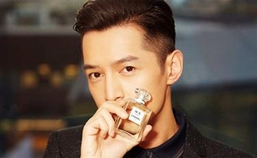 胡歌成为CHANEL香水和美容品形象大使