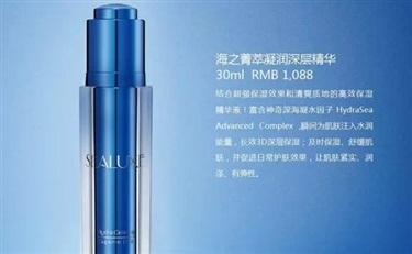 苏州绿叶化妆品疑似非法添加进口原料 或涉嫌虚假宣传
