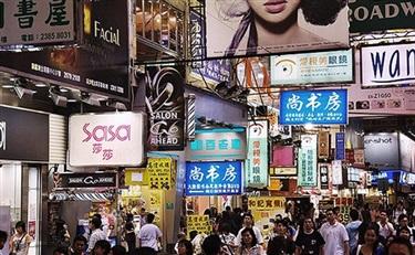 香港零售业连跌19个月乍暖还寒 莎莎转攻本地市场