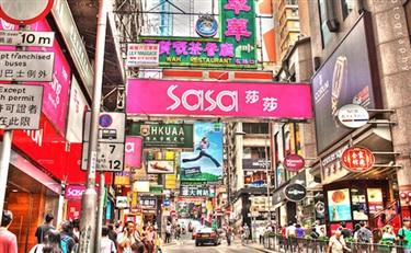 香港连跌19个月跌幅收窄 化妆品上升1.2%