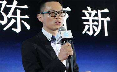 社交电商平台极享更名 剥离韩束微商业务