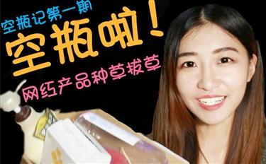 网红时代微博成销售利器 3个中国品牌被认可