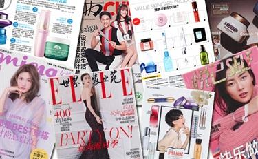 """这个法国品牌受到了30家时尚杂志的推荐,看看""""她""""是怎么做的"""