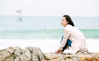 从杜鹃的《听海》 看京润珍珠如何传承与创新中国珍珠文化
