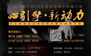 伽蓝集团董事长郑春影:有科技才有未来