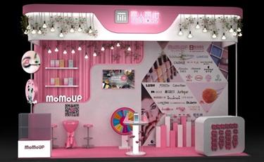 丽人丽妆首度参与中国美容博览会  邀您共赴美妆行业盛宴