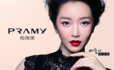 """【聚·CBE】不仅首推""""气垫天团"""",这个韩系彩妆品牌还有哪些竞争优势"""