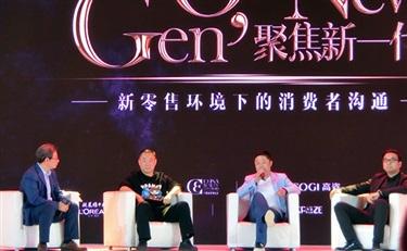 丽人丽妆CEO黄韬对话美博会 深度剖析新零售环境下的消费者沟通形式
