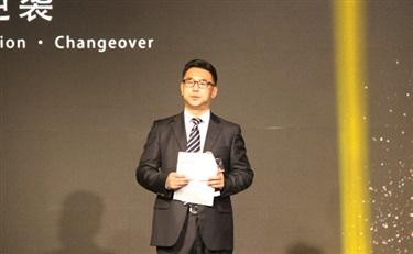 傲蝶上海G32全球代理商峰会落幕,正式杀入中国市场做黑马