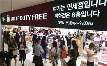 """韩国免税店被指""""若无中国人及化妆品便是空壳"""""""