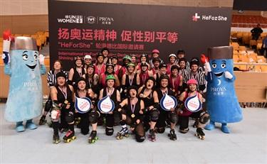 珀莱雅主办轮滑德比国际邀请赛 邓亚萍、朱亚文等到场力撑性别平等
