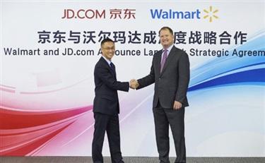 京东并购一号店 沃尔玛获京东5%股权