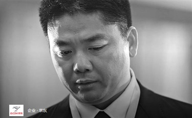 京东再次迎来高管离职潮,失控的场面引出刘强东管理漏洞