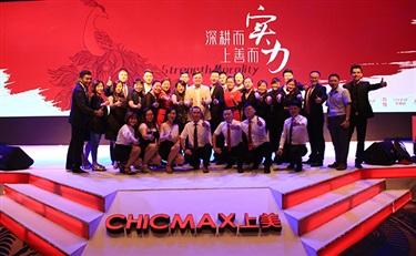 百货突围、扩展新品牌…吕义雄的野心已经不是国内!