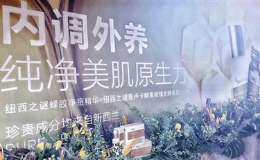 再获方正韩投近亿注资,刘晓坤誓要开创品类新格局?