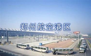 韩知名化妆品企业将在郑州航空港建生产基地