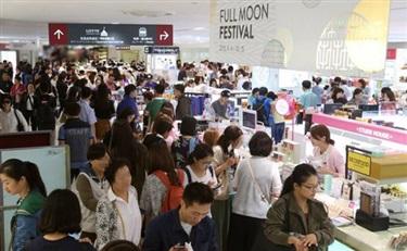 7月韩国国内免税店销售额9.536亿美元 创单月历史最高纪录