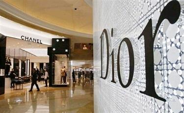 LVMH香水和化妆品部门销售额同比增17% Dior成业绩最大功臣