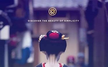 详解TATCHA 一个灵感来源于日本艺妓护肤文化的高端品牌