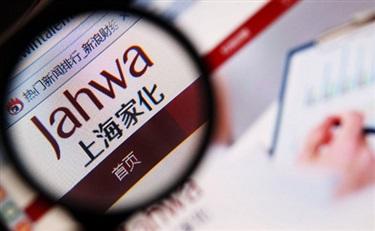 【财报】自有品牌业务增长加快 上海家化能靠此回春吗?