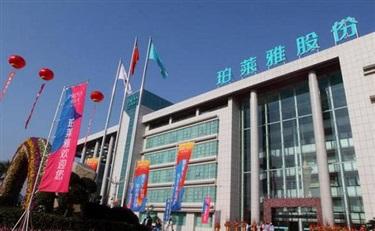 【快讯】11月1日珀莱雅首次公开发行股票招股说明书 对外发行5000万股新股