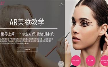 雅诗兰黛玩跨界 推出全球首个针对美妆顾问的AR彩妆培训系统