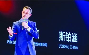 """欧莱雅CEO斯铂涵:天猫新零售正在全球引领""""电子风暴"""""""