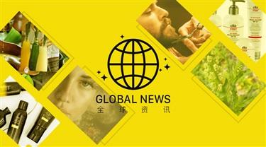 """全球资讯016:高露洁母公司首次进军专业护肤领域/亚洲成为""""抗污染""""的领先市场……"""