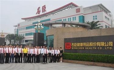 中国本土日化企业相继崛起 名臣健康扛起自主品牌大旗
