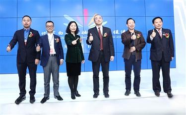 为了实现千亿级产业 广州白云区化妆品圈成立了一个协会
