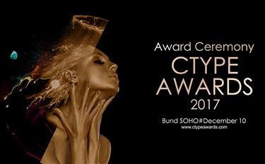 化妆品创意设计如何做?这里有74件CTYPEAWARDS获奖作品供你参考