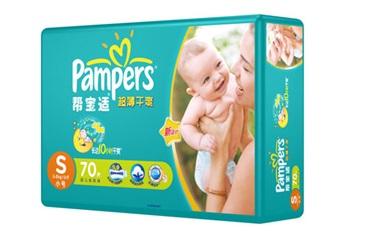 杭州多家超市仍售帮宝适 称:产自广州日本