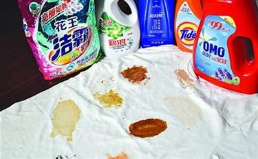 汰渍碧浪蓝月亮等5品牌效果都没达到广告效力