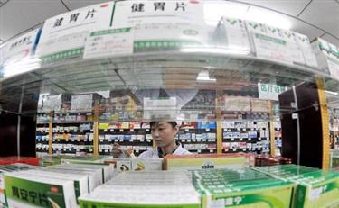 药店销售日用品成常态 套用医保现象难禁止
