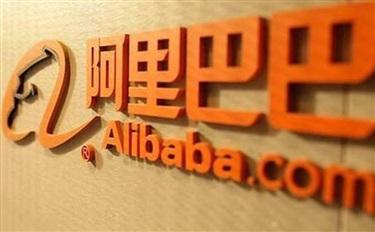 人民日报:阿里巴巴作为新实体经济代表正在迅速崛起