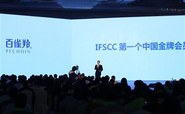 """中国化妆品史上首例!本土品牌加入国际科研""""诺贝尔""""IFSCC"""