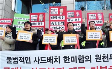 """产品出问题又遭""""政治抵制"""" 韩系化妆品气数已尽?"""