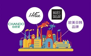 惊!自然堂、玛丽黛佳、韩粉世家的彩妆和欧美日韩品牌出自同一个工厂