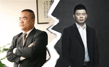 【快讯】思埠集团控股的幸美11.64%股份被收回 郭雷平成为控股人