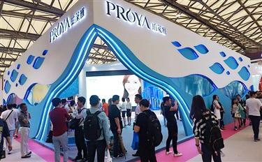 """在2017上海CBE上有这么一家品牌是这样诠释美丽""""芯"""""""