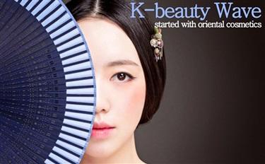韩国化妆品上半年出口创下新高记录 始终保持锐意进取的姿态