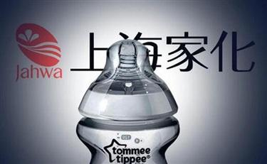 """豪掷20亿 上海家化用""""奶瓶""""填坑?"""
