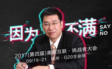 争鸣·因为不满  刘山:建立内部激励体制 应对行业浮躁心态