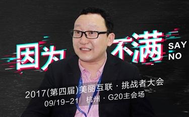"""争鸣·因为不满  李青矾:国家力推""""绿色""""发展 本土企业应积极响应"""